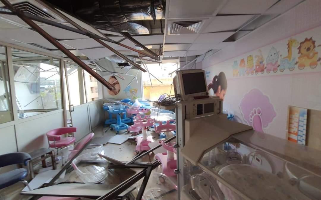 Liban : L'appel à l'aide de la directrice de l'hôpital du Rosaire à Beyrouth